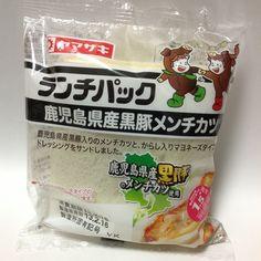 ランチパック 鹿児島県産黒豚メンチカツ