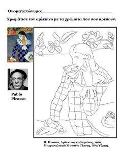 Pablo Picasso, Carnival Crafts, Colouring Pages, Kids And Parenting, Art History, Art For Kids, Kindergarten, Mosaic, Arts And Crafts