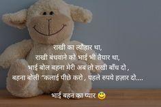images on raksha bandhan, bhai behen ki shayari, bhai behen hindi quotes, भाई बहन हिंदी शायरी #rakshabandhan #raksha #bandhan #bhai #behen #rakhi #festival Raksha Bandhan Shayari, Rakhi Festival, Happy Rakshabandhan, Romantic Shayari, Beautiful Love, Hindi Quotes