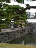 Imperial Palace Gardens Gate - Chiyoda Tokyo