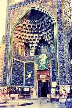 Imam Khomeini Mosque Mosque, Beautiful World, My Dream, Taj Mahal, City Photo, Islam, Explore, Dark, Travel