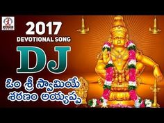 Popular DJ Devotional Songs Of Lord Ayyappa Swamy Dj Songs List, Dj Mix Songs, Love Songs, Latest Dj Songs, New Dj Song, Devotional Songs, Dj Remix, Audio Songs, Mp3 Song Download