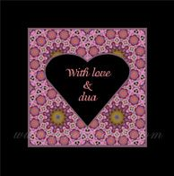 With Love & Dua Greeting Cards, Love, Amor