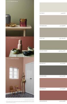 2016 Trends Collections / مجموعة موضة 2016 by Jotun Paints Arabia Interior Paint Colors For Living Room, Small Space Interior Design, Bedroom Colors, Room Interior, Wall Colors, House Colors, Room Paint Colors, Colours, Jotun Paint