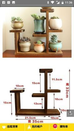 35 Wall Shelves Design Ideas - Wall Shelving Ideas - Wall Shelving - Designer Or BudgetSimple ideas for making DIY Bookshelf Wooden Plant Stands, Diy Plant Stand, House Plants Decor, Plant Decor, Woodworking Projects Diy, Wood Projects, Indoor Gardening Supplies, Wall Shelves Design, Wall Shelving