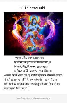 Lord Shiva, Movie Posters, Film Poster, Popcorn Posters, Film Posters, Shiva