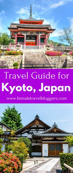 Kyoto, Japan is a beautiful destination for your next trip. Check out this travel guide for Kyoto including things to eat in Kyoto, things to do in Kyoto, places to see in Kyoto, Japanese phrases, places to stay in Kyoto, and much more. Don't forget to save this Japanese travel guide to your travel board so you can find it later.