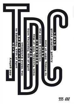 """TDC"" poster for the Tokyo Type Directors Club Exhibition - AGI"
