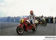 NR500(0X) 1979 イギリスGP(片山敬済) ラジエータが車体の側面側に設置されていた