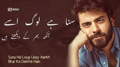 Suna Hai - Vocals: Fawad Khan | Ahmad Faraz | Urdu Poetry - YouTube Urdu Quotes, Poetry Quotes, Urdu Poetry, Sher Shayari, Sufi, Song Lyrics, First Love, Entertaining, Songs