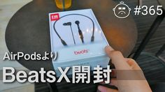 BeatsX開封からのApple Watch絶賛 #365 [4K]