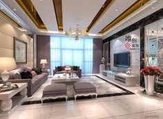 Your Living Room Is The Place Where You Have Guests And Enjoy Your Time  With Your. Modern Ceiling DesignModern ...