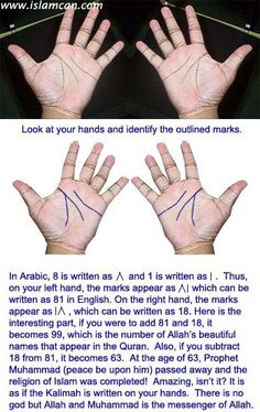 Amazing marks on your hand...... SUBHANALLAH. ❤️