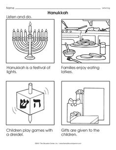 This following directions page introduces and reinforces four traditions of Hanukkah. Lots of great information in the teacher notes. A freebie from TheMailbox.