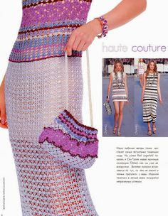 crochelinhasagulhas: Vestido colorido de crochê