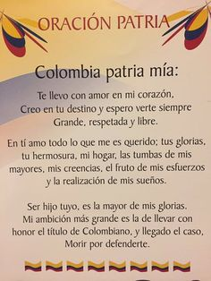 Colombian Culture, Anime, Frases, Maps, Colombia Map, Destiny, Prayers, Recycling, Cartoon Movies