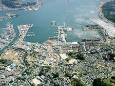 Sasebo Nagasaki