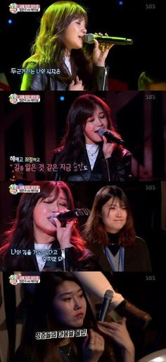"A Pink Eunji 정은지 spilled tears with his cover of ""Shout yourself"" of Maya in Healing Camp 힐링캠프"