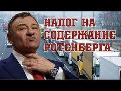 "Андрей Бажутин 25/05/17 Противостояние ""Платон"" и ""ОМОН"""