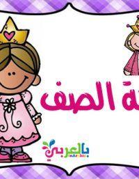 صور اشكال جميلة مفرغة للكتابة عليها للاطفال صور اطارات للاطفال بالعربي نتعلم Fictional Characters Hello Kitty Page Borders