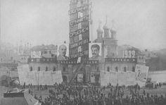 Фотографии СССР 1932 года. Фотограф Джеймс Эббе (64 фото)