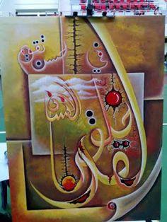 Lukisan Kaligrkaligrafi kaligrafiafi Kontemporer - Ranah Islam