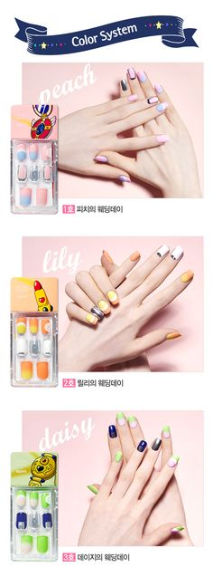 Etude House Wedding Peach Enamelting Gel Nail Art Tip Kit Classy Nails, Simple Nails, Cute Nails, Nail Art Hacks, Gel Nail Art, Gel Nails, Wedding Peach, Etude House, Korean Makeup