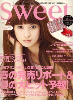 昔の吉川ひなの Blog Entry, Japanese Girl, Hairstyle, Actresses, Eyes, Cover, Movie Posters, Beauty, Magazines