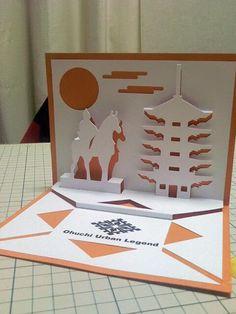 山口市のポップアップカード papercraft