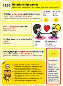 Easy to Learn Korean 1286 - Relationship games.