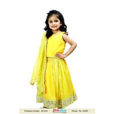 4c07a7047c1 Kids and Baby Girl Yellow Chanderi Lehenga 3 Piece Set with Dupatta