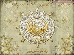 Prophet Muhammad Seal on Organic Floral Ornamentation