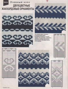 "Photo from album ""Schemes for Toyota"" on – knitting charts Tapestry Crochet Patterns, Fair Isle Knitting Patterns, Knitting Charts, Loom Knitting, Knitting Stitches, Knitting Designs, Knitting Socks, Knit Patterns, Hand Knitting"