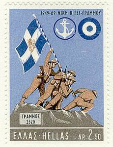 Picture of GREECE - CIRCA A stamp printed in Greece issued for the Anniversary of Communists defeat on mounts Grammos and Vitsi, shows soldiers raising the Greek flag on Mt. Grammos, circa stock photo, images and stock photography.