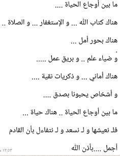شعيب صالح المدكوري - Google+