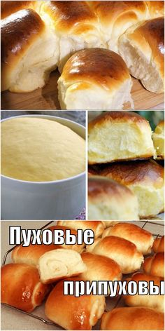 Try it – let's … – pastry types Ukrainian Recipes, Russian Recipes, Savoury Baking, Bread Baking, Puff Pastry Recipes, Sweet Bread, Sweet Recipes, Baking Recipes, Food Porn