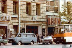 Москва   Фотографии   Галерея   Дата   Страница 12