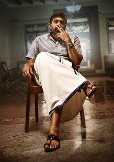 The character name of Vijay Sethupathi on their social media page with a poster. The producer's had posted, 'RAYANAM Stay Home, Stay Safe! Telugu Movies Download, Full Movies Download, South Film, Wallpaper Images Hd, Photo Wallpaper, Movie Teaser, Mahesh Babu, Actor Picture, Actors Images