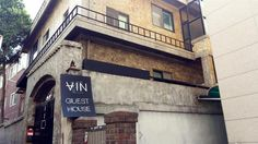 OopsnewsHotels - Vin Guesthouse