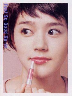 Girls Spreading, Korean Face, Human Poses, Ga In, Iconic Women, Makeup Inspo, Pretty Girls, My Girl, Skin Care