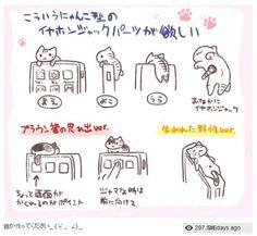 nekomura_otako -  for iPhone (concept)