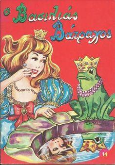 Vintage Magazines, Vintage Books, Vintage Stuff, 90s Nostalgia, 80s Kids, Oldies But Goodies, My Memory, Childhood Memories, Activities For Kids