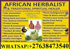 Nelspruit Great herbalist +27638473540 PROPHET ASAF MUSA A GREAT PSYCHIC AND HEALER +27638473540 ⦁Win court cases ⦁Promotion at works ⦁Bring back lost lovers and all related relationship issues ⦁Remove tokoloshe at homes ⦁Business & customer attraction etc. ⦁Get Promotion you have desired for a long time at work or in your career. ⦁Eliminate in Family Fights amongst each other  ⦁Stop your Marriage or Relationship from breaking apart Family Problems, Marriage Problems, Fear Of Commitment, Bring Back Lost Lover, Job Promotion, Dont Lose Hope, Lost Love Spells, Love Spell Caster, Money Spells