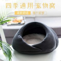 Cat nest four seasons universal closed easy to clean cat house winter warm teddy dog ​​kennel dog small rabbit nest Rabbit Nest, Small Rabbit, Pet Products, Small Dogs, Warm, Seasons, Pets, Winter, House