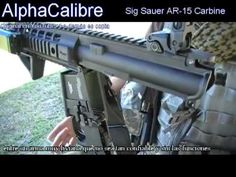 Sig Sauer 516 - AR-15 / M4. 5.56X45mm NATO Carabina - YouTube Find our speedloader now!  http://www.amazon.com/shops/raeind