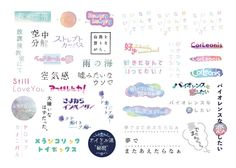 Typography Fonts, Typography Logo, Typography Design, Logo Design, Graphic Design, Lettering, Japanese Logo, Design Theory, Pretty Notes