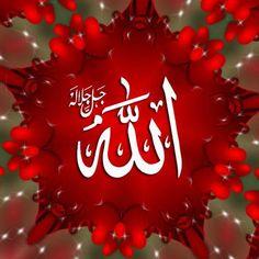 Islamic Qoutes, Islamic Images, Islamic Dua, Islamic Calligraphy, Calligraphy Art, Allah Names, Allah Islam, Good Morning Images, Alhamdulillah