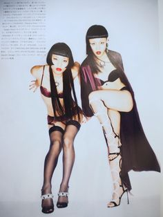 Dance icons AyaBambi appear in Numero Tokyo with Wacoal Fashion Poses, Girl Fashion, Fashion Design, Aya Sato And Bambi, Lingerie Shoot, Two Girls, Alternative Girls, In Pantyhose, Fashion Images