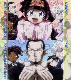 Gotoh copies Alluka