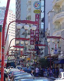 The Liberdade district is a Japantown of São Paulo Brazil Vacation, Brazil  Travel, Brazil 09b298edc3